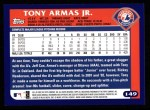 2003 Topps #149  Tony Armas Jr.  Back Thumbnail