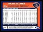 2003 Topps #378  Dean Palmer  Back Thumbnail