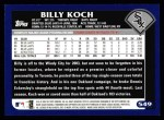 2003 Topps #549  Billy Koch  Back Thumbnail