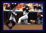 2003 Topps #252  Joe Randa  Front Thumbnail