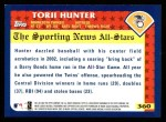 2003 Topps #360   -  Torii Hunter All-Star Back Thumbnail