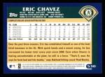 2003 Topps #530  Eric Chavez  Back Thumbnail
