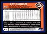2003 Topps #573  Ray Durham  Back Thumbnail