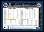 2003 Topps #353   -  Adam Kennedy Postseason Highlights Back Thumbnail