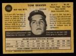 1971 O-Pee-Chee #160  Tom Seaver  Back Thumbnail