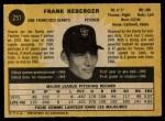 1971 O-Pee-Chee #251  Frank Reberger  Back Thumbnail