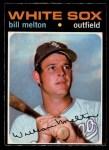 1971 O-Pee-Chee #80  Bill Melton  Front Thumbnail