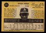 1971 O-Pee-Chee #215  Diego Segui  Back Thumbnail