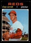 1971 O-Pee-Chee #394  Clay Carroll  Front Thumbnail