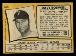 1971 O-Pee-Chee #675  Dave Boswell  Back Thumbnail