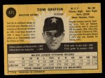 1971 O-Pee-Chee #471  Tom Griffin  Back Thumbnail