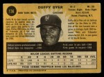 1971 O-Pee-Chee #136  Duffy Dyer  Back Thumbnail