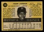 1971 O-Pee-Chee #128  Frank Johnson  Back Thumbnail