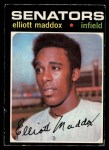 1971 O-Pee-Chee #11  Elliott Maddox  Front Thumbnail