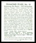 1934 Diamond Stars Reprint #21  Johnny Vergez  Back Thumbnail