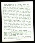 1934 Diamond Stars Reprint #55  Tony Cuccinello  Back Thumbnail