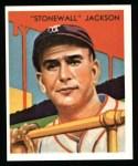 1934 Diamond Stars Reprint #63  Travis Stonewall Jackson  Front Thumbnail