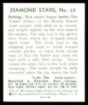 1934 Diamond Stars Reprint #25  Walter Berger  Back Thumbnail