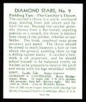 1934 Diamond Stars Reprint #9  Mickey Cochrane  Back Thumbnail