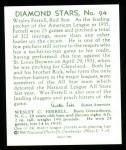 1934 Diamond Stars Reprint #94  Wes Ferrell  Back Thumbnail