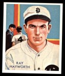 1934 Diamond Stars Reprint #90  Ray Hayworth  Front Thumbnail