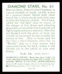 1934 Diamond Stars Reprint #67  Marvin Owen  Back Thumbnail