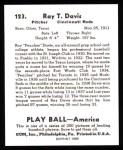 1939 Play Ball Reprint #123  Ray Peaches Davis  Back Thumbnail