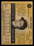 1971 O-Pee-Chee #225  Gary Peters  Back Thumbnail