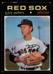 1971 O-Pee-Chee #225  Gary Peters  Front Thumbnail
