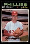 1971 O-Pee-Chee #166  Joe Hoerner  Front Thumbnail