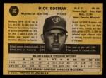 1971 O-Pee-Chee #60  Dick Bosman  Back Thumbnail