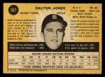 1971 O-Pee-Chee #367  Dalton Jones  Back Thumbnail