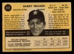 1971 O-Pee-Chee #312  Harry Walker  Back Thumbnail