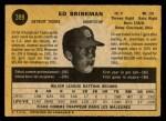 1971 O-Pee-Chee #389  Ed Brinkman  Back Thumbnail