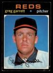 1971 O-Pee-Chee #377  Greg Garrett  Front Thumbnail