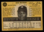 1971 O-Pee-Chee #222  Bob Watson  Back Thumbnail