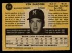 1971 O-Pee-Chee #116  Ken Sanders  Back Thumbnail
