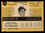 1971 O-Pee-Chee #279  Lefty Phillips  Back Thumbnail