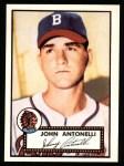 1952 Topps REPRINT #140  Johnny Antonelli  Front Thumbnail