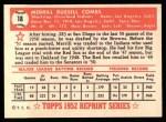1952 Topps REPRINT #18  Merrill Combs  Back Thumbnail