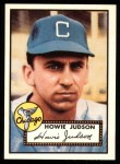 1952 Topps REPRINT #169  Howie Judson  Front Thumbnail