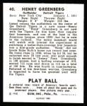 1940 Play Ball Reprint #40  Hank Greenberg  Back Thumbnail
