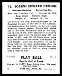 1941 Play Ball Reprint #15  Joe Cronin  Back Thumbnail