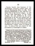 1915 Cracker Jack Reprint #39  Chick Gandil  Back Thumbnail