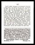 1915 Cracker Jack Reprint #167  Clark Griffith  Back Thumbnail