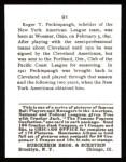1915 Cracker Jack Reprint #91  Roger Peckinpaugh  Back Thumbnail