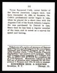 1915 Cracker Jack Reprint #30  Ty Cobb  Back Thumbnail