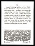 1915 Cracker Jack Reprint #72  John Boehling  Back Thumbnail