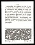 1915 Cracker Jack Reprint #88  Christy Mathewson  Back Thumbnail