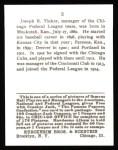 1915 Cracker Jack Reprint #3  Joe Tinker  Back Thumbnail